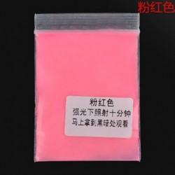 Rózsaszín Fluoreszkáló szuper fényes ragyogás a sötét fényes por ragyogás pigment pártjában
