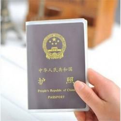 Deres Átlátszó átlátszó útlevél fedéllel rendelkező szervező azonosító kártya utazási védő