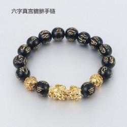 * 2 - Feng Shui fekete bevonatú obszidián ötvözet vagyon karkötő unisex karszalag arany CA
